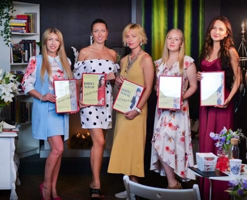 красота и здоровье - одно из направлений женского бизнес-клуба Ladies Deal Club