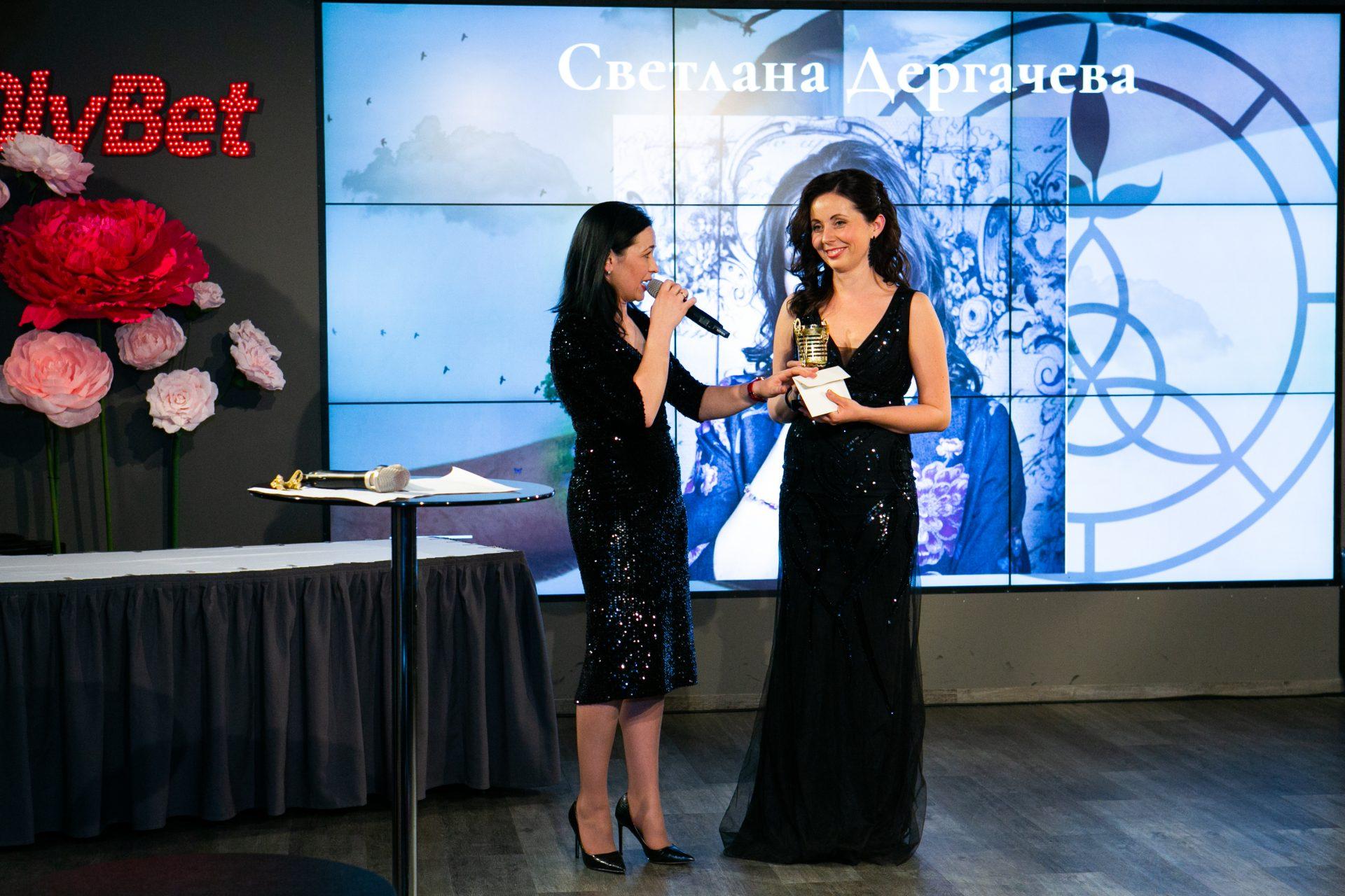 Женщиной Года в Латвии стала Светлана Дергачёва 2