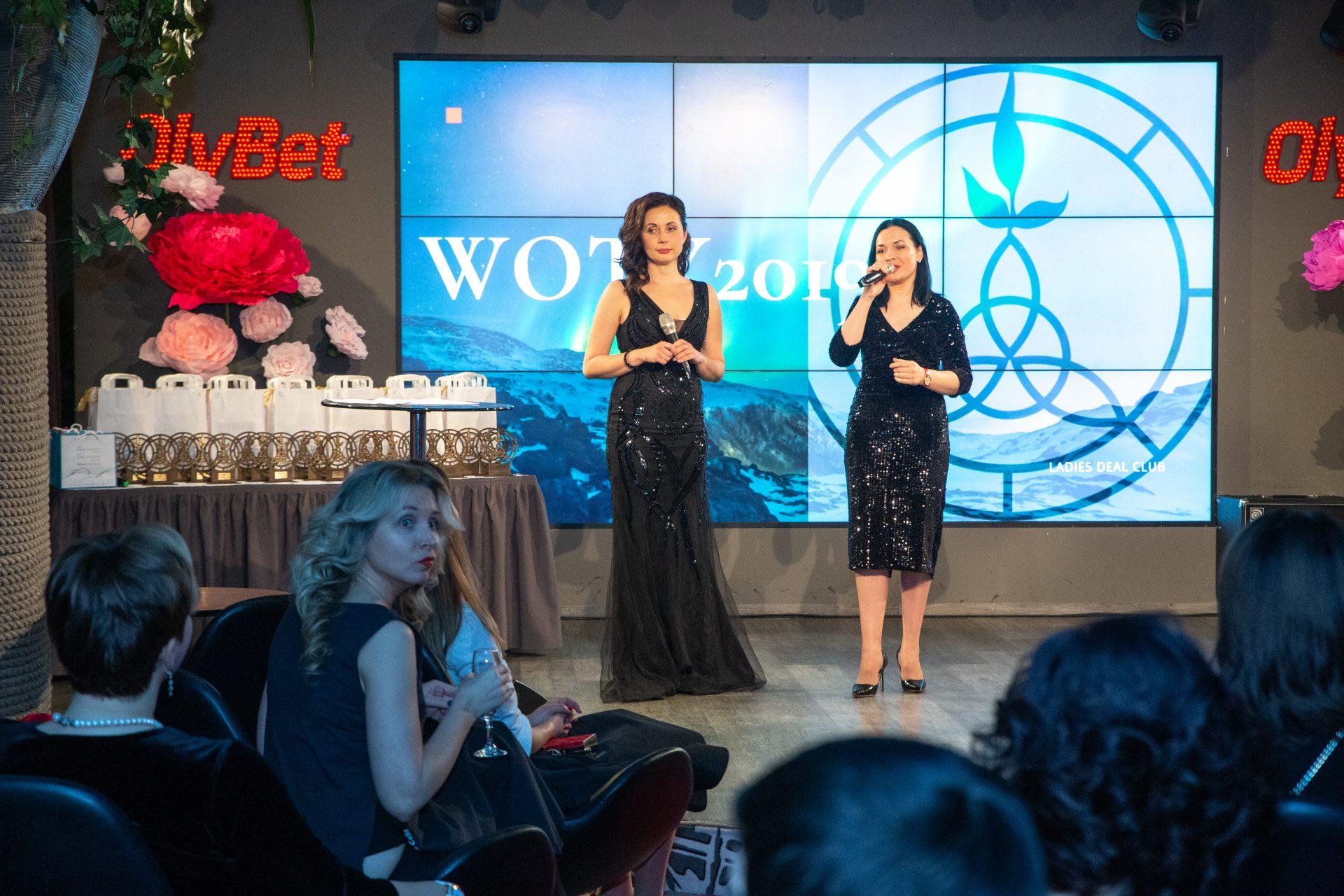 Женщиной Года в Латвии стала Светлана Дергачёва 6