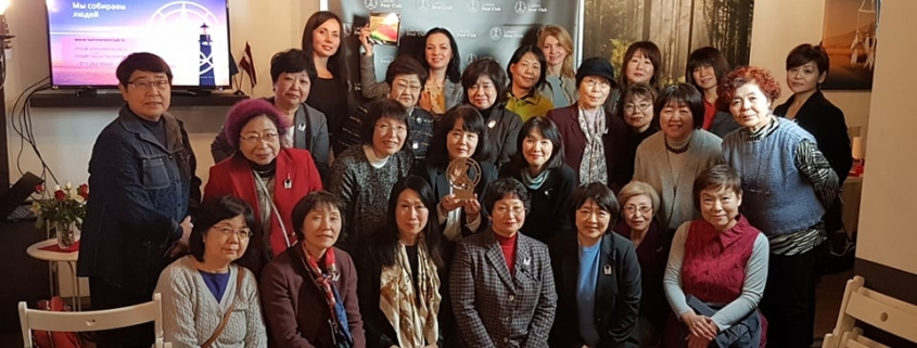 INTERNATIONAL WOMEN'S EDUCATION ASSOCIATION OF JAPAN 1