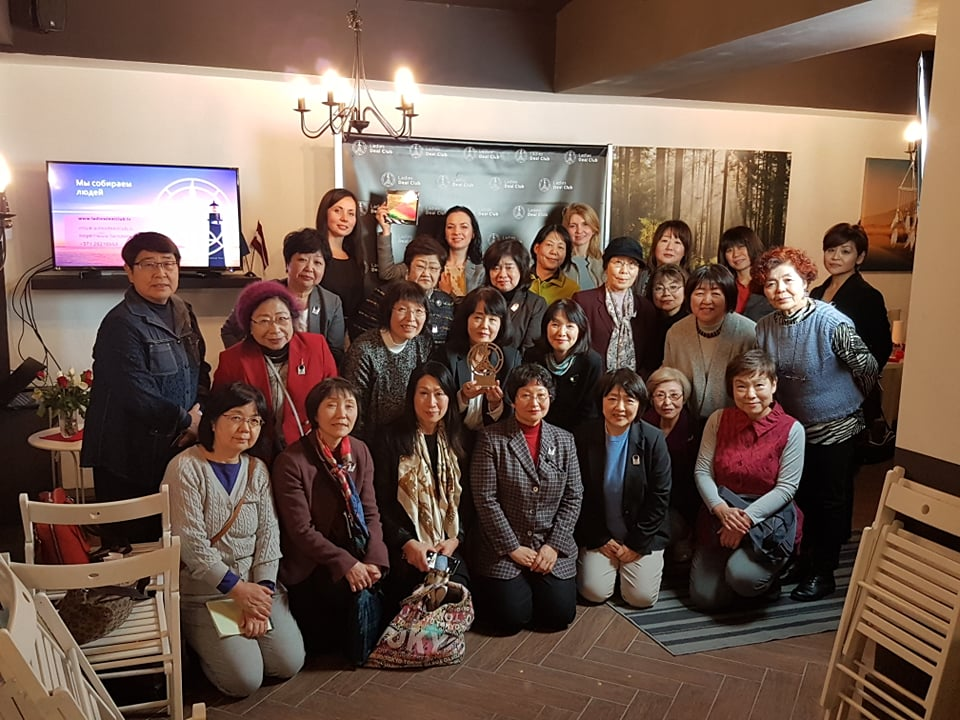 INTERNATIONAL WOMEN'S EDUCATION ASSOCIATION OF JAPAN 4