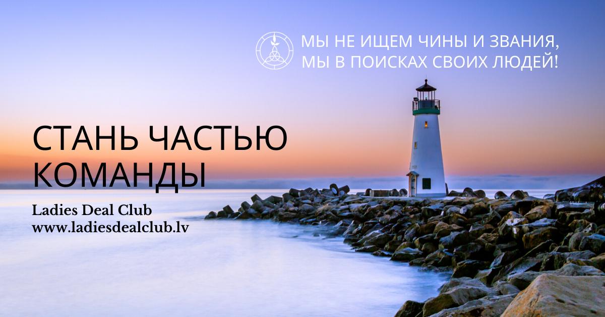 Ирина Чернова. Красота и вдохновение. Лето 2020 5