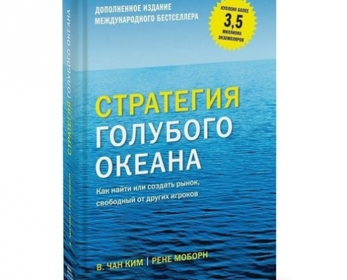 Нелли Пешко, специалист в области финансов и инвестиций. 9