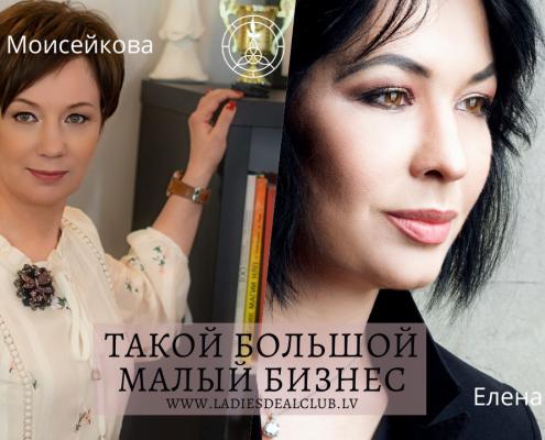 Наталья Моисейкова, психолог и гештальттерапевт в ТБМБ! 8