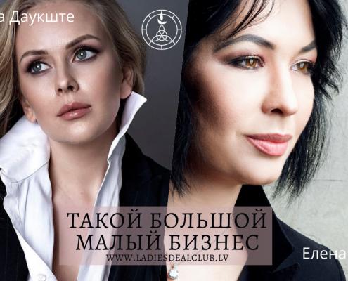Наталья Моисейкова, психолог и гештальттерапевт в ТБМБ! 4