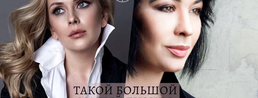 Татьяна Даукште, специалист в области красоты в ТБМБ! 1
