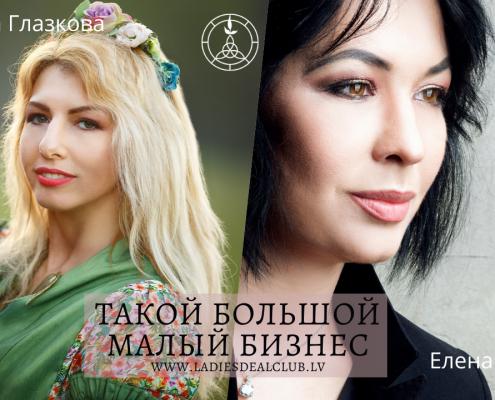 Наталья Моисейкова, психолог и гештальттерапевт в ТБМБ! 2