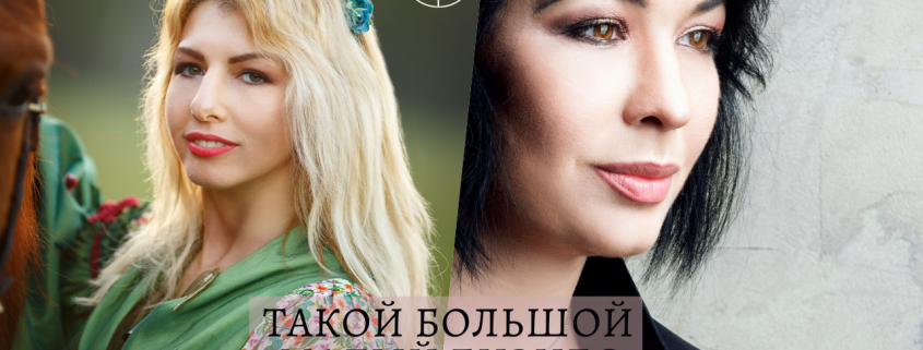 Карина Глазкова, совладелица Fotki.lv в ТБМБ 1