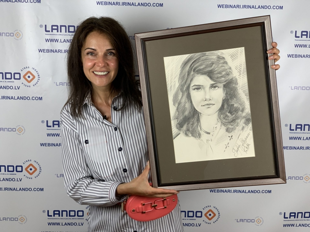 Ирина Ландо. Моё лето 2020 2