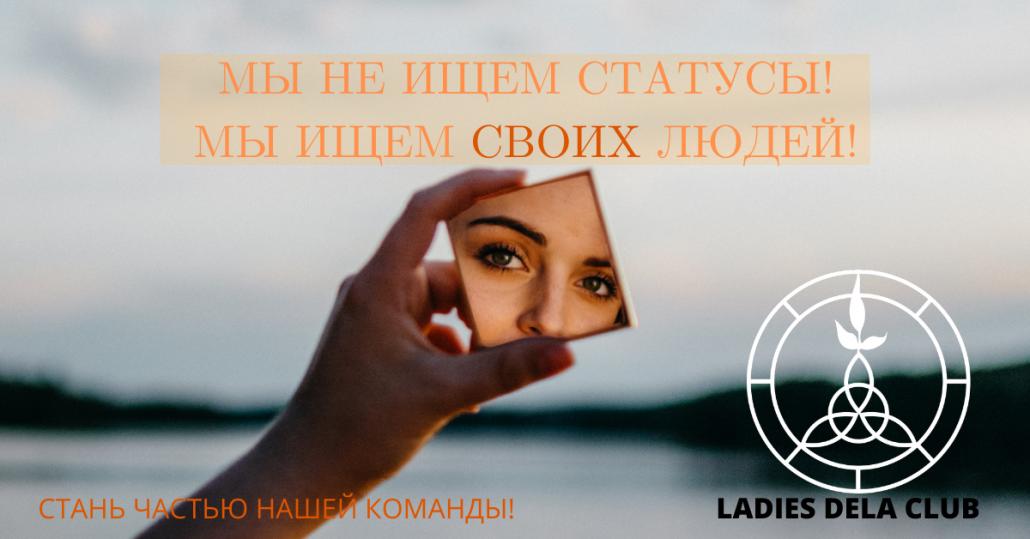 """Рижский визажист. Натали Вознесенская: """"Я тут по любви"""". 11"""