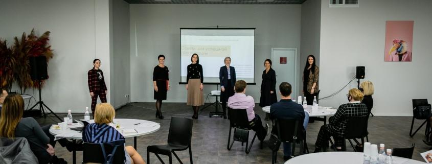 Конференция LDC совместно с LTRK. Риторика 1