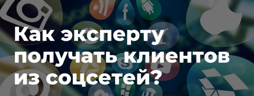 Анастасия Ткаченко: Как создать личный бренд 1