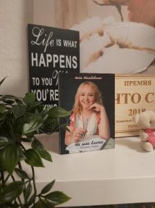 Анна Желабовска. Сборник стихов 15