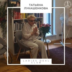 Ladies Deal Model School: Татьяна Лукашенкова 91