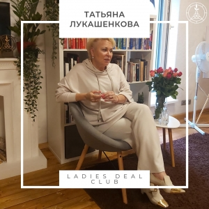 Ladies Deal Model School: Татьяна Лукашенкова 90