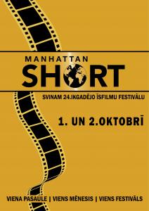 MANHATTAN SHORT 2021 кинофестиваль в Риге 2